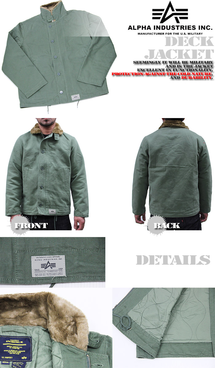 N 1 deck jacket alpha industries