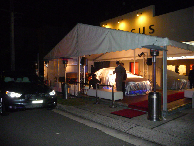 Outdoor heaters hire sydney